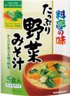 お徳用料亭の味 野菜 20ポイントプレゼント