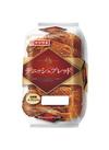 デニッシュブレッド各種 138円(税抜)