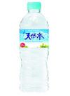 天然水550ml・天然水スパークリング(レギュラー・レモン)500ml 1,491円(税込)