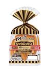 日本ハム シャウエッセン 332円(税込)