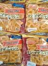 リンゴデニッシュ 138円(税抜)