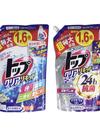 トップ 超特大詰替 ・クリアリキッド<レギュラー・抗菌> ・香りつづく 248円(税抜)