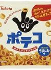 東ハトポテコうましお味 68円(税抜)