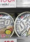 焼そばUFO白い濃い濃い濃厚ソース 138円(税抜)