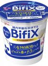 BifiXヨーグルト ほんのり甘い 150円(税込)