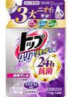 トップクリアリキッド抗菌 詰替 145円(税抜)
