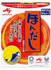 ほんだし 298円(税抜)
