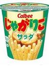 じゃがりこサラダ 98円(税抜)