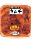 白菜キムチ 増量 699円(税抜)