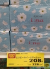 大王製紙 「イーナ ティッシュペーパー 150組✖5箱」 208円(税抜)