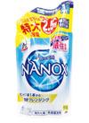 トップ スーパーNANOX 詰替 特大 598円(税抜)