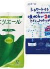 エリエール トイレットペーパー 各種 437円(税込)