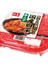 国産白菜使用キムチ 258円(税抜)