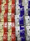 おいしい木綿とうふ・絹とうふ 78円(税抜)