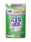 ワイドハイターEXパワー詰替 288円(税抜)