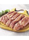 若鶏モモ肉(解凍) 84円