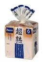超熟食パン 128円(税込)