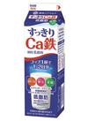 すっきりCa鉄(1,000ml) 138円(税込)