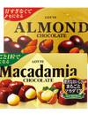 アーモンドチョコレート/マカダミアチョコレート 148円(税抜)