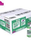 ドリンクゼリー マルチビタミン12 グレープフルーツ味24個入り(箱) 2,138円
