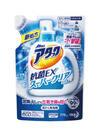 アタック抗菌EXスーパークリアジェル 168円(税抜)