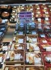 麦育ち三元豚のロースかつ重 398円(税抜)
