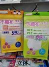 不織布マスク小さめ5枚入 100円(税抜)