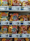 ポテトチップス(チキン南蛮、紅しょうが天、仙台牛の炙り焼き)各種 78円(税抜)