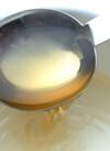 穀物酢 195円(税抜)
