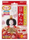 ニオイがつかない わらべ 防虫剤 298円(税抜)