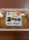 紀文シャキッと玉ねぎ天 179円(税抜)