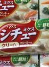 シチューミクスクリーム 158円(税抜)