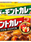 バーモンドカレー各種 179円(税抜)