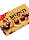 アーモンドチョコレート 158円(税抜)