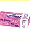 コープ キッチン用ポリ袋 箱入 150枚 10円引