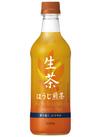 生茶ほうじ煎茶 81円(税込)