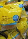 牛乳と卵のシュークリーム 98円(税抜)