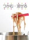 ★シリコンクック菜箸★ 110円