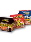 寿がきや・みそ煮込うどん・台湾ラーメン・本店の味 288円(税抜)