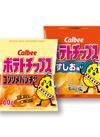 カルビーポテトチップス 75円(税抜)
