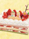 ひな祭りケーキ(15cm×10cm) 1,780円(税抜)