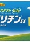 クラリチンEX 1,980円(税抜)