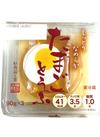 たまごとうふ 88円(税抜)
