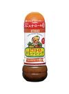 ドレッシング和風しょうゆ 298円(税抜)