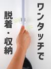★ワンキャッチ★ 110円