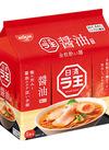 日清 ラ王 醤油 300円