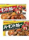 バーモントカレー(甘口・中辛) 138円(税抜)