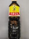 うまくちしょうゆ 198円(税抜)