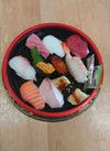 贅沢握り寿司盛合せ 1,280円(税抜)