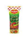 ベジタブルリッチケチャップ 99円(税抜)